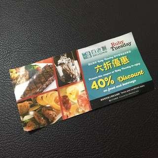 (包郵) 6折 Ruby Tuesday coupon voucher