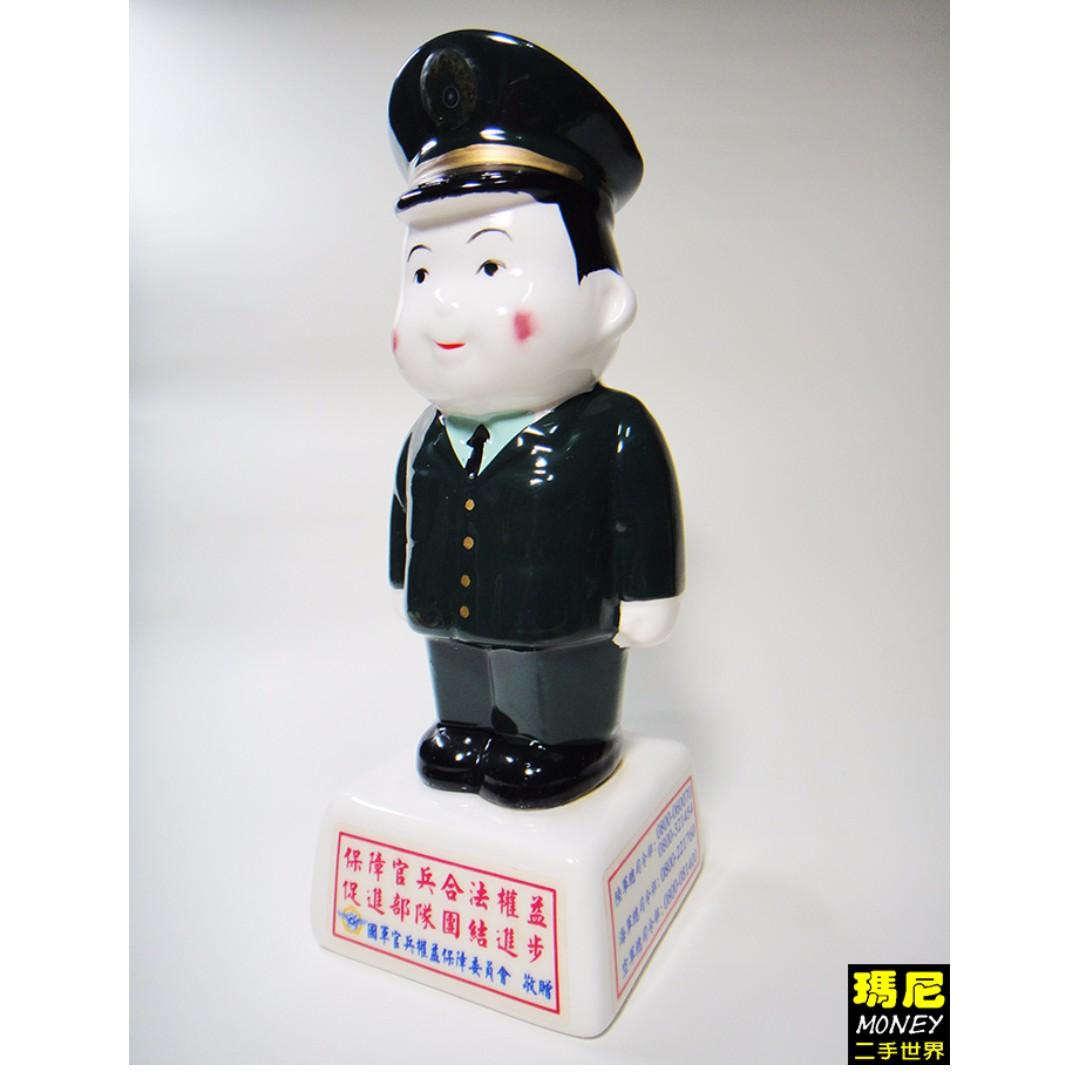 國軍公仔-國軍官兵權益保障委員會公仔-陶瓷-二手品無盒-免運