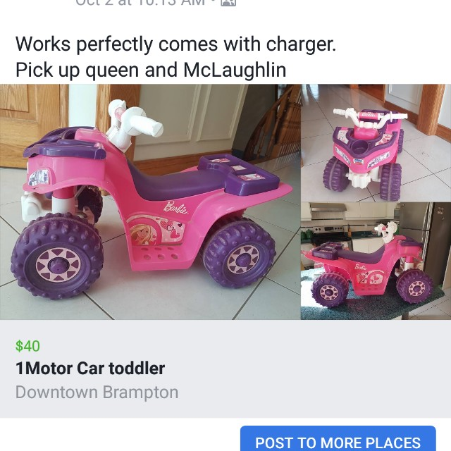 Barbie Car..