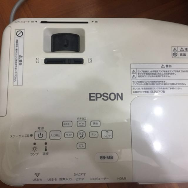 Epson Projector, and free gift of projector screen. Epson高清投影儀,送60寸投影屏幕.