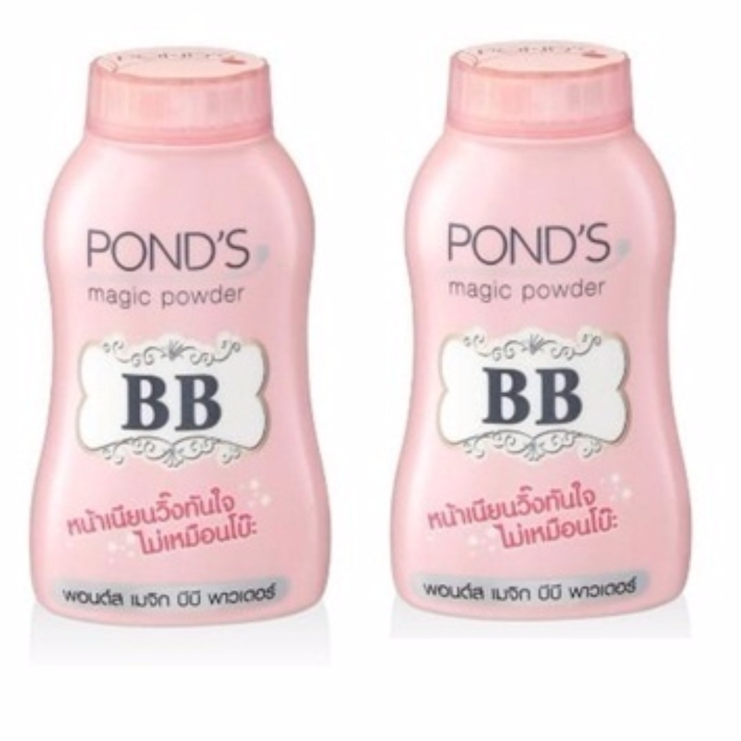 PONDS BB MAGIC POWDER TERMURAH!!