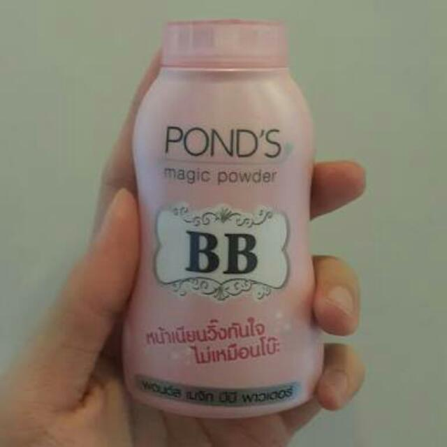 PONDS MAGIC BB POWDER WITH DOUBLE UV PROTECTION