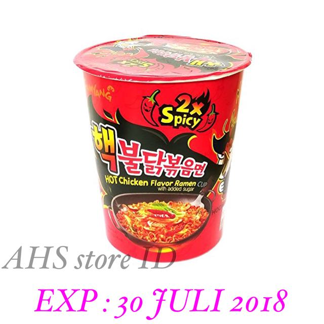 SAMYANG 2x SPICY NUCLEAR CUP LOGO HALAL