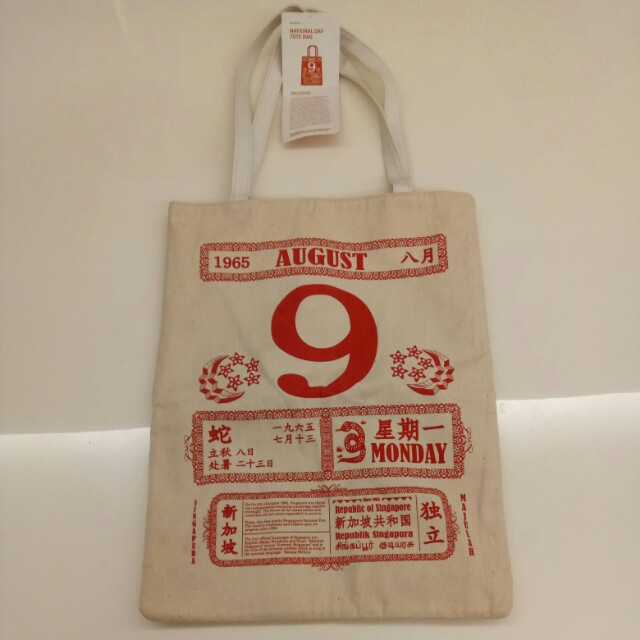 9d413f4ca6c9a Singapore  Gift  Vintage Tote Bag for Museum Label