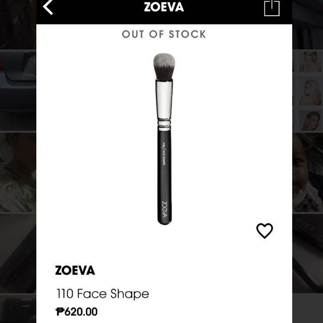 Zoeva Contour Brush