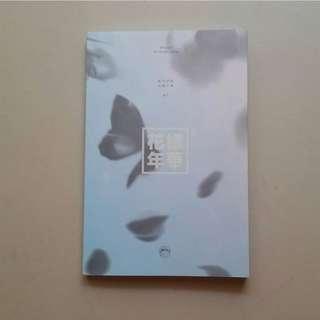 + BTS HYYH Pt. 2 Blue Version +