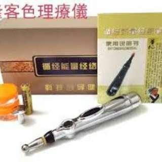 《免運費》循經能量點穴棒經絡筆自動找穴位筆艾灸電子針灸點穴筆按摩撥筋棒