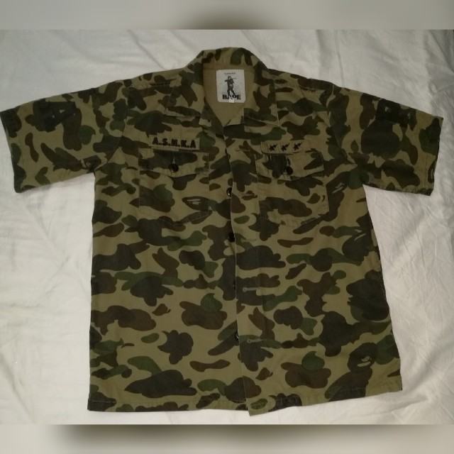 25453ea6 100% Authentic BAPE CAMO Button Down Shirt, Men's Fashion, Clothes on  Carousell