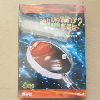 Tell Me Why? (New VCD)