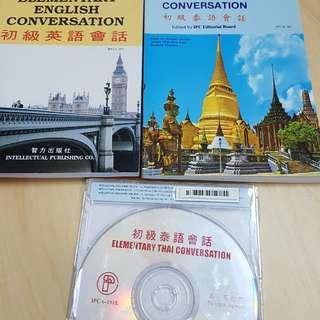 Elementary Thai Conversation