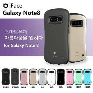 韓國 正品 iFace 三星Samsung galaxy NOTE 8 防摔手機殼 可掛繩 金色