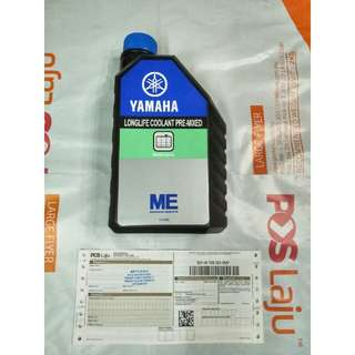 air coolant yamaha