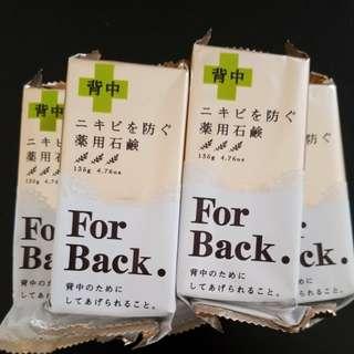 美背袪痘日本草本藥用皂(送皂袋)