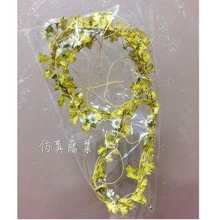 🚚 防真藤葉(不雕花,乾燥花,花圈,花藝設計)