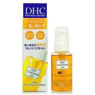 日本購入 HDC橄欖卸妝油70ml
