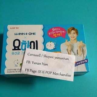 Kang Daniel Wanna One Yo-Hi Biscuit