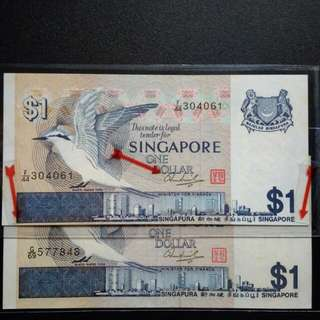 Shifting Error 🇸🇬$1 banknote Bird series