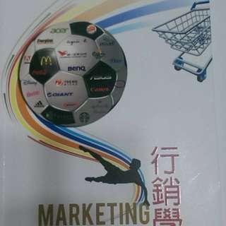 🚚 行銷學 350/ 社會科學研究方法 450
