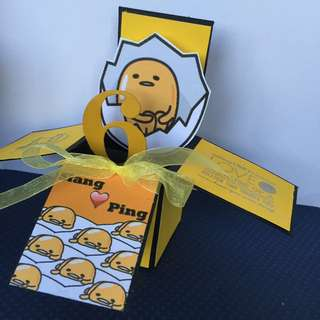 Gudetama box card