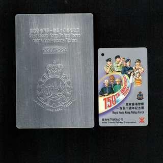 1994年香港皇家警察一百五十週年纪念車票(包平郵)