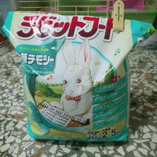 鋼琴兔提摩西草飼料