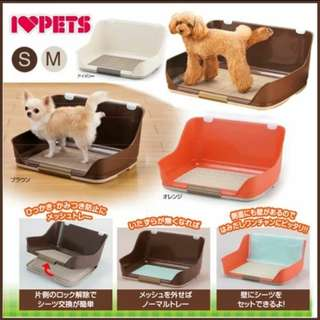 Pre-order dog pee tray.