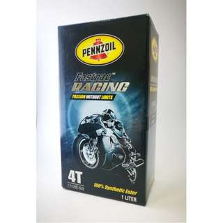Pennzoil Fastrac Racing 100% Synthetic Ester 4T SAE 10W-50 (1L)