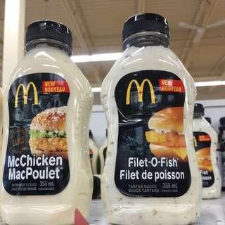 McDonald's sauces