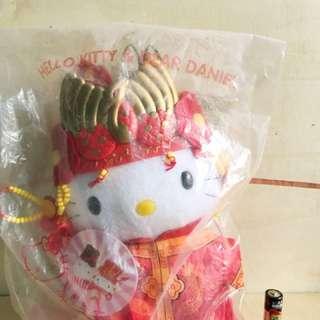 1998 Hello Kitty McDo
