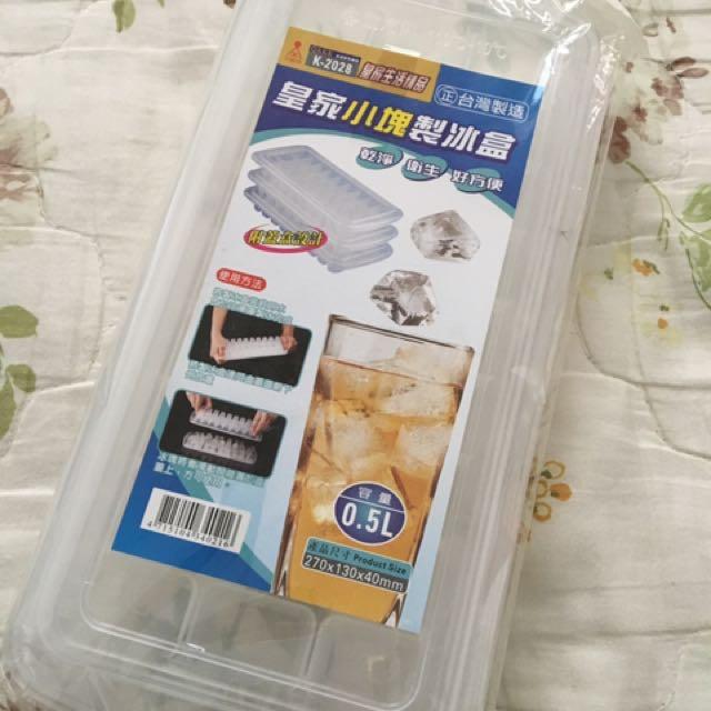 製冰盒(有附蓋子喔!)