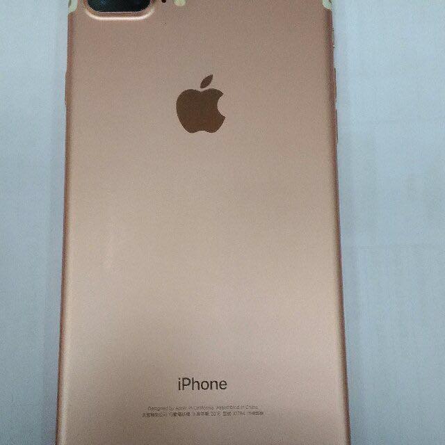 全機包膜 Iphone 7 Plus玫瑰金128g