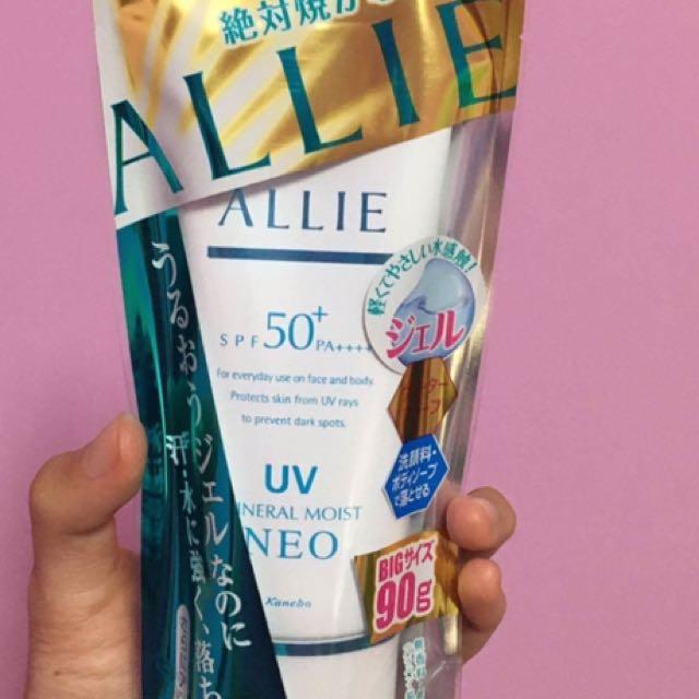 佳麗寶ALLIE EX UV 高效防曬凝乳#幫你省運費
