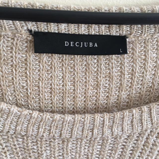 Beige knit jumper decjuba