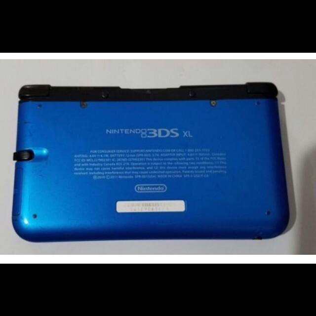 Black and Blue 3DS XL
