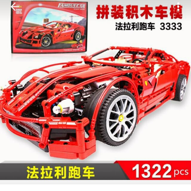 Decool Lego Car Technic Toys Games Bricks Figurines On Carousell
