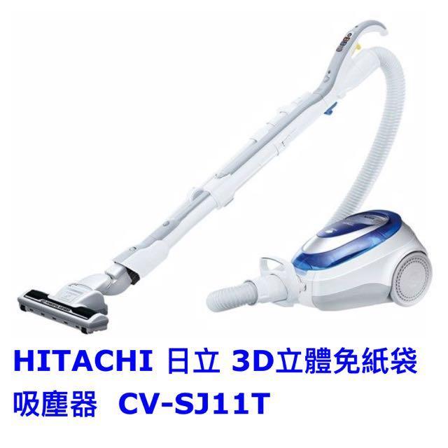 HOTACHI 日立3D吸塵器 CV-SJ11T