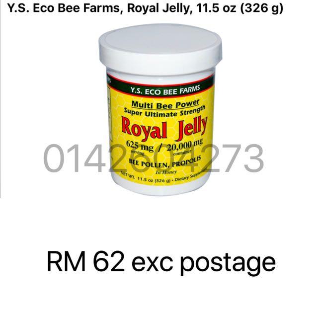 Royal Jelly (Bee pollen+Propolis)