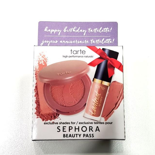 Sephora Beauty Pass Birthday Gift
