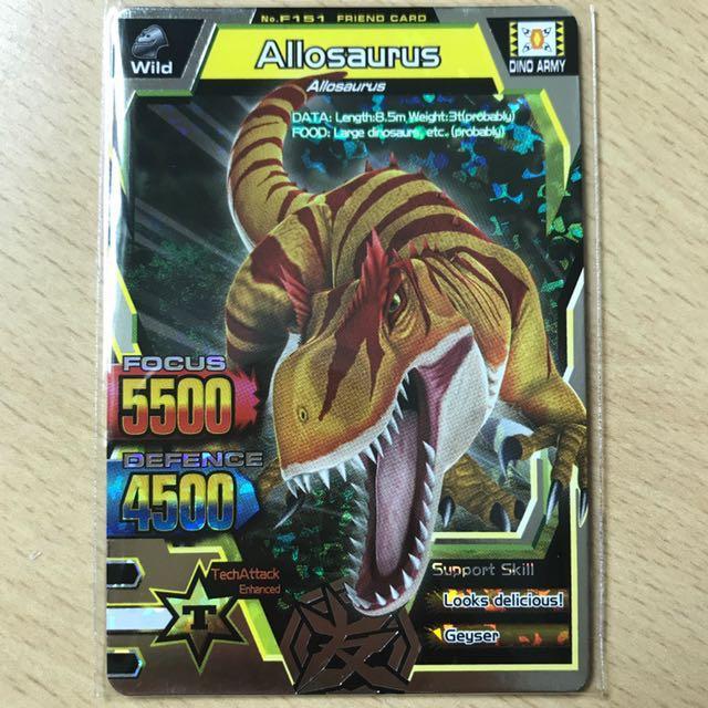 Strong Animal Kaiser Maximum (SAKM) Version 2 Silver Rare ...