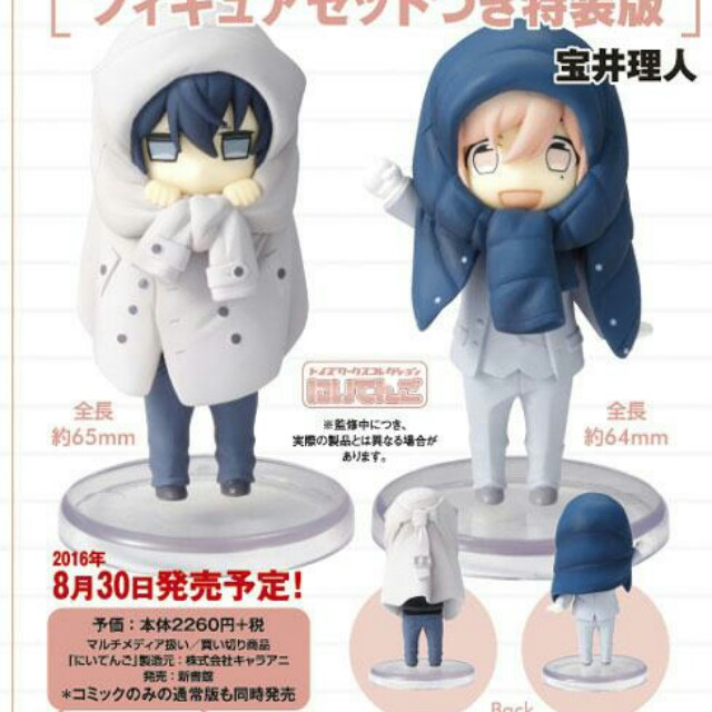 Ten Count Vol. 5 FS figure