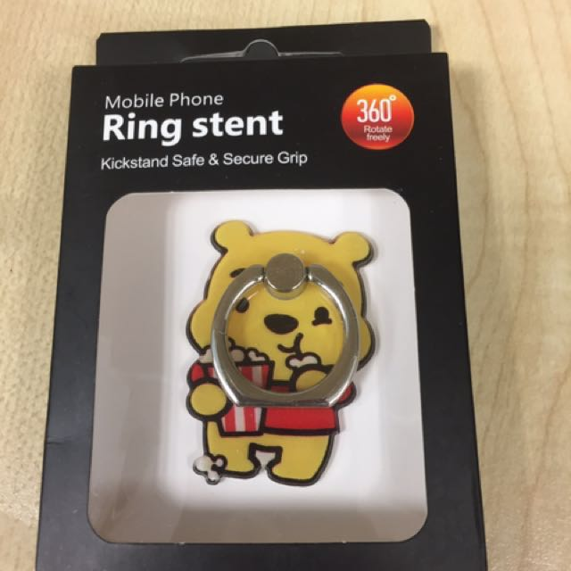 Winnie the pooh mobile ring mobiles tablets mobile tablet photo photo photo voltagebd Gallery