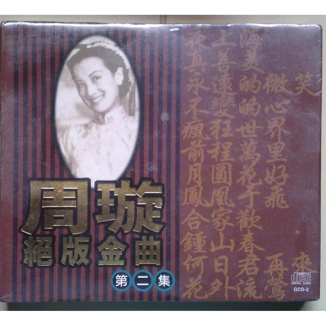 Thuy Trang,Jazz Ocampo (b. 1997) Hot picture Katy Kurtzman,Ruth Maitland