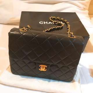 Chanel vintage bag 20cm