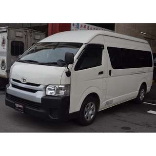 TOYOTA HIACE COMMUTER (14 SEATER)