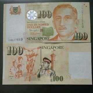Star * Singapore 100 dollar Note