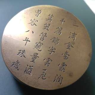 古收藏 學生必備 銅銀鑄造值得收藏 內裏還有努力留下的墨汁殘渣