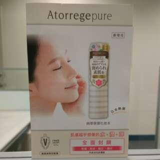 🚚 Atorregepure 純萃保濕化妝水體驗包