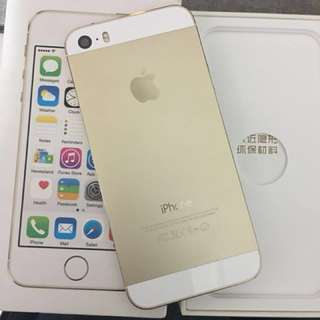Iphone 5s 16gb (faulty)