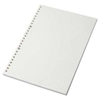 muji b5 loose leaf grid papers