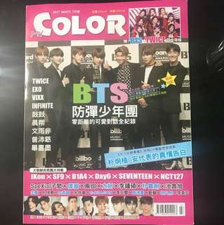 BTS/韓星 雜誌